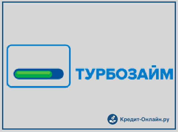 мфо смарт кредит юридический адрес купить хендай солярис в кредит в краснодаре