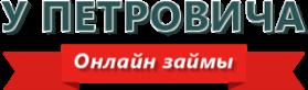 Логотип У Петровича