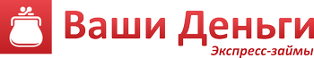 Логотип Ваши деньги