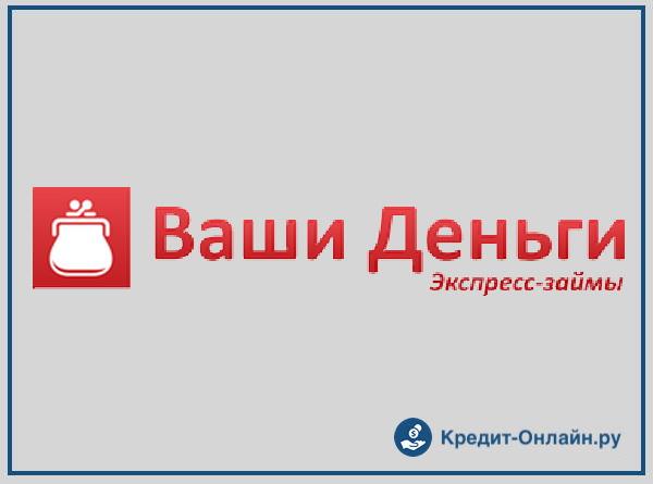 Одним из создателей организации «Микрофинанс» является банк «ВТБ-24».