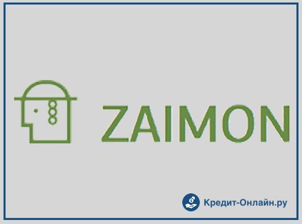 Займ ZAIMON (Займон) - условия, отзывы, онлайн заявка