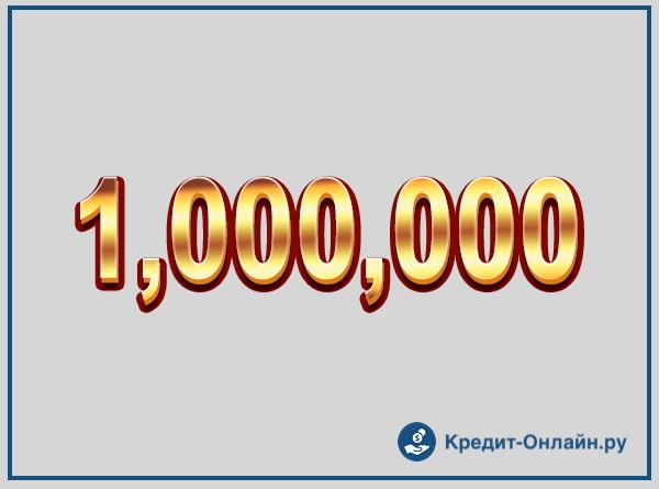 номер телефона банка хоум кредит бесплатный номер по россии