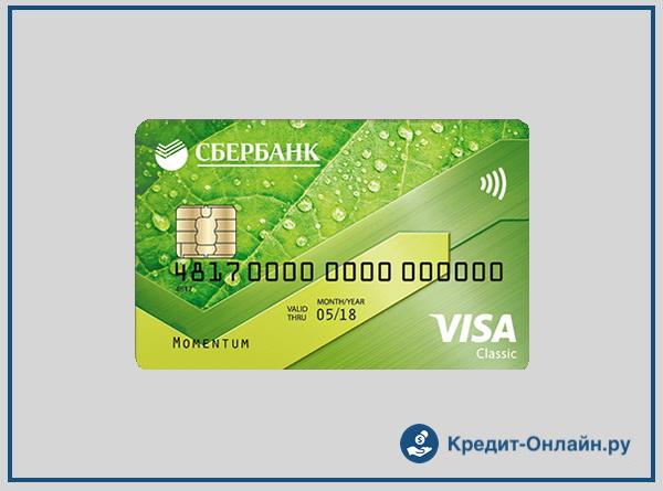 Займы онлайн на карту в Москве — взять займ на карту мгновенно срочно
