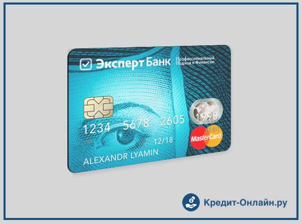 Условия обслуживания и тарифы по дебетовым картам Эксперт Банка