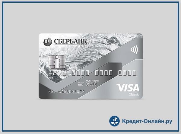 Карта Виза Visa Сбербанк классическая дебетовая — условия и стоимость во Владимире