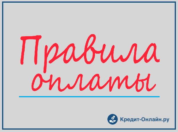 Срочные займы онлайн, взять займ на карту срочно в Москве