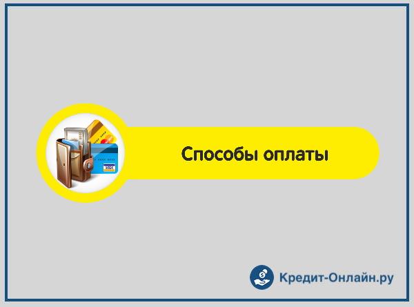 Займ на карту Киви онлайн на любые цели