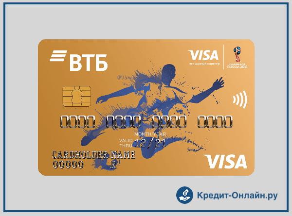 Валютная карта банка ВТБ 24, особенности и преимущества использования