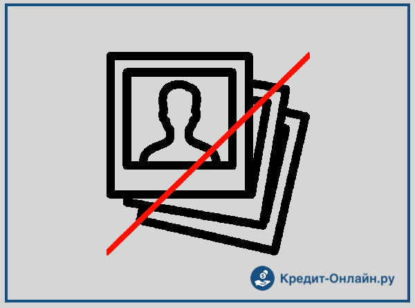 Как выбрать МФО для оформления займа без паспорта