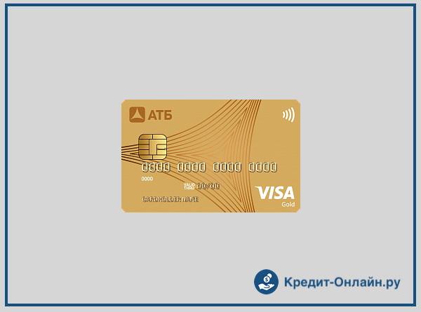 Виды, тарифы и условия обслуживания дебетовых карт АТБ   отзывы