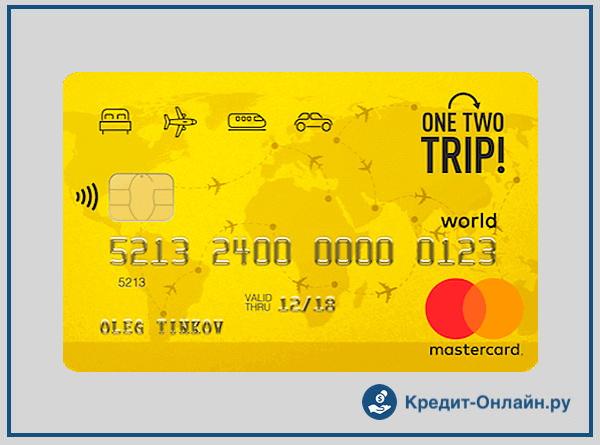 Дебетовая карта Тинькофф Банк (OneTwoTrip)