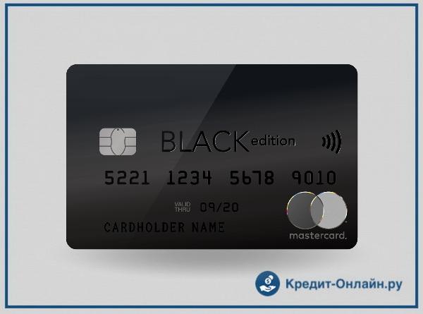 Черная банковская карта