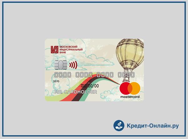 Дебетовые карты Московского Индустриального Банка