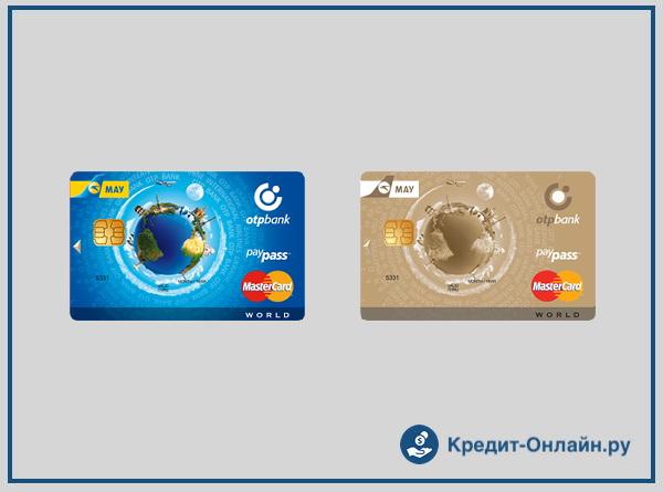 Большой кэшбэк по кредитной карте в ОТП Банке
