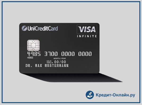 ЮниКредит банк - дебетовая карта Air (Эир) – условия и тарифы