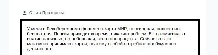 банк левобережный кредит наличными отзывы обои космос на телефон 4к