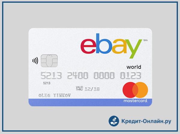ТОП 10: Кредитные карты Тинькофф оформить онлайн без отказа