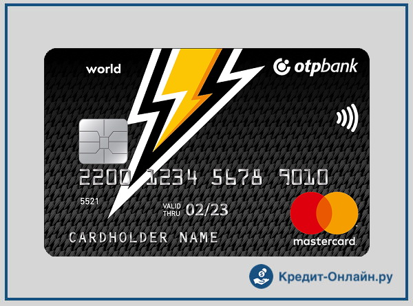 отп банк подать заявку на кредит онлайн online
