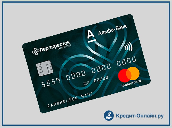 кредитная карта банков без справок онлайн это