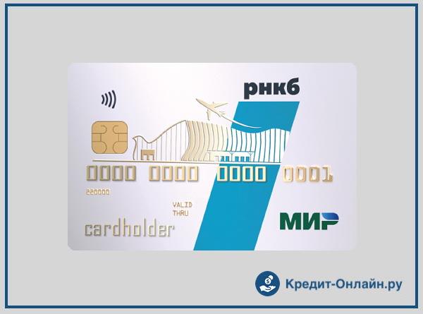 рефинансирование кредитных карт отзывы