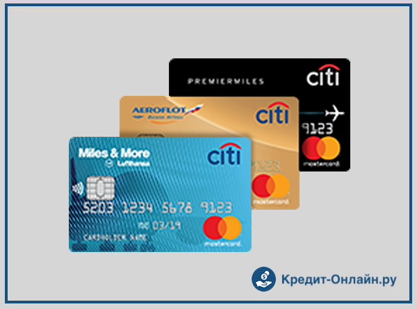 Кредитная карта Ситибанка: оформить онлайн заявку, условия получения и использования
