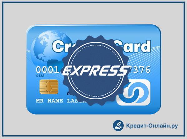 где оформить кредитную карту без отказа