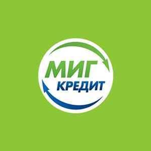 Займ Миг Кредит