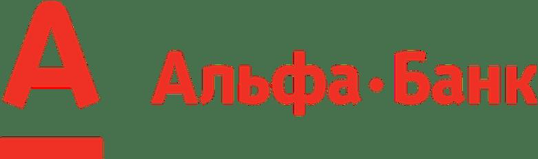 Особенности перекредитования в Альфа-Банке