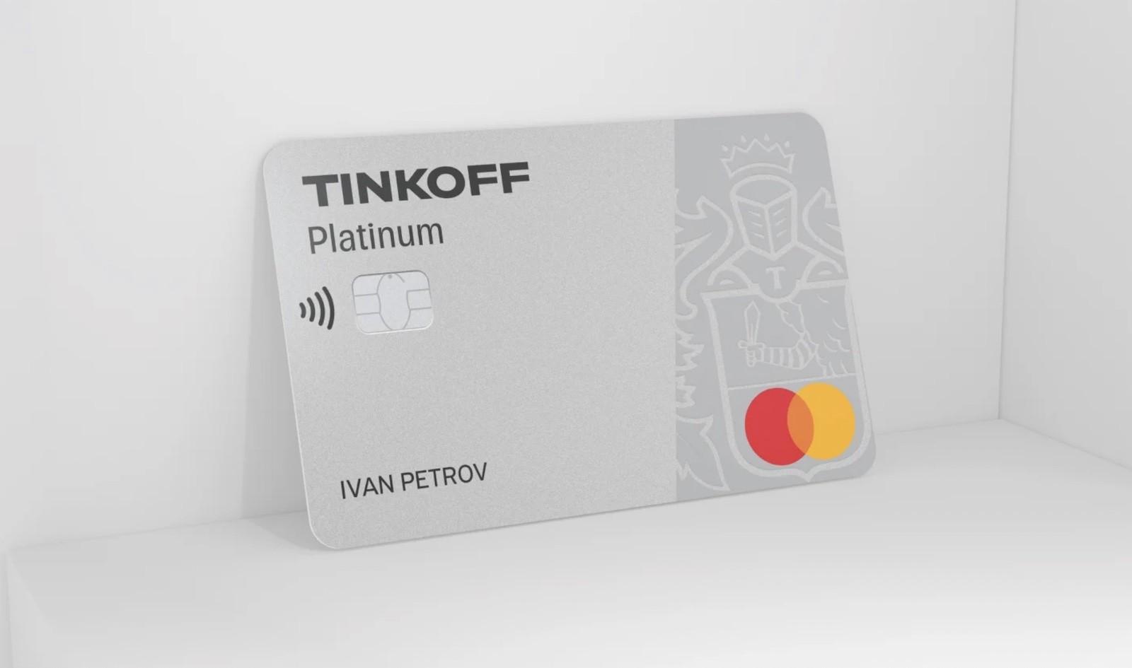 Какие банки оформляют кредитные карты онлайн