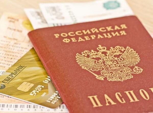 Займ онлайн без отказа только паспорт это